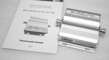 Супер цены на модели Eurolink - курортный сезон начинается, торопитесь!