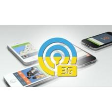 3G в Украине быть уже в 2015 году