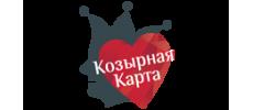 """Сеть ресторанов """"Козырная карта"""""""