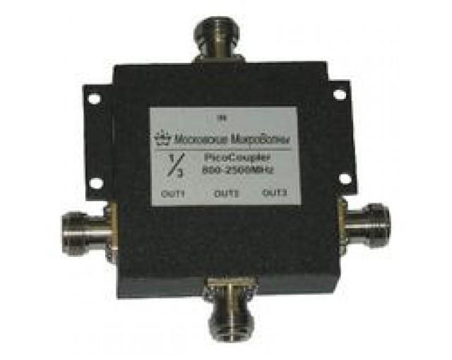 Делитель сигнала PicoCouple 1/3, усилители сигнала сотовой (мобильной) связи, ретрансляторы, репитеры, усиление, gsm, 3g, антенны, купить, Украина