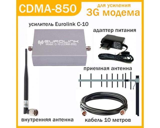 Репитер CDMA Eurolink C-10 (комплект), усилители сигнала сотовой (мобильной) связи, ретрансляторы, репитеры, усиление, gsm, 3g, антенны, купить, Украина