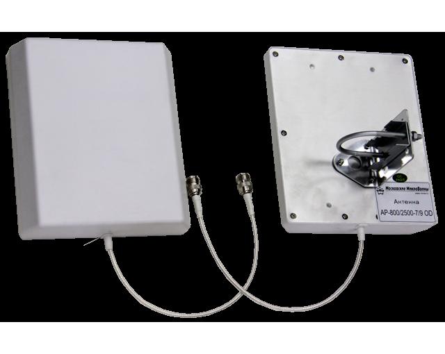 Антенна AP-800/2700-7/9 OD (герметичная), усилители сигнала сотовой (мобильной) связи, ретрансляторы, репитеры, усиление, gsm, 3g, антенны, купить, Украина