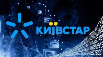 Повторный успешный опыт работы с Киевстар
