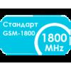 Репитеры GSM 1800 (2G&4G)