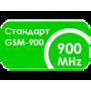 Репитеры GSM 900 (2G)
