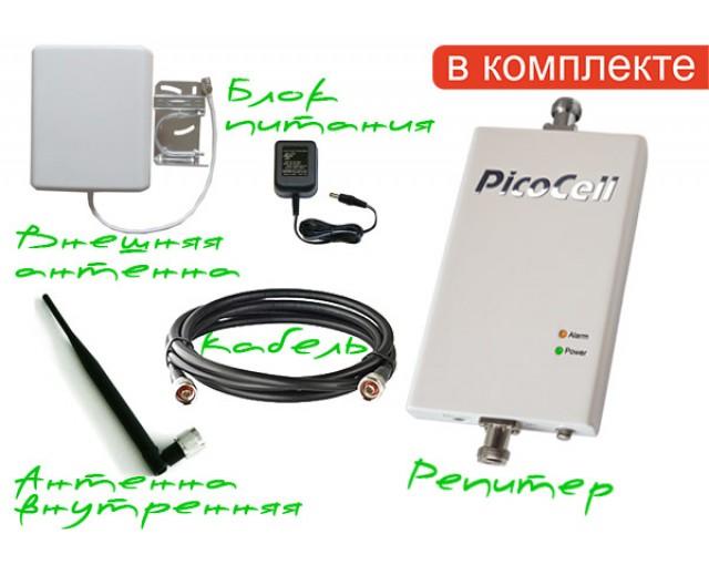 Ретранслятор Picocell 1800 SXB комплект, усилители сигнала сотовой (мобильной) связи, ретрансляторы, репитеры, усиление, gsm, 3g, антенны, купить, Украина