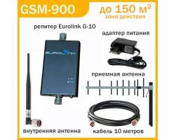 Репитер Eurolink G-10 (комплект)
