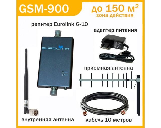 Репитер Eurolink G-10 (комплект), усилители сигнала сотовой (мобильной) связи, ретрансляторы, репитеры, усиление, gsm, 3g, антенны, купить, Украина