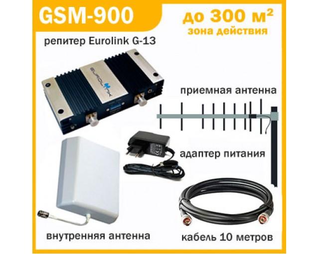 Репитер Eurolink G-13 (комплект), усилители сигнала сотовой (мобильной) связи, ретрансляторы, репитеры, усиление, gsm, 3g, антенны, купить, Украина