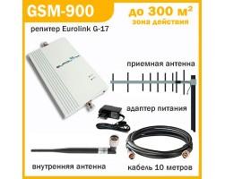 Репитер Eurolink G-17 комплект