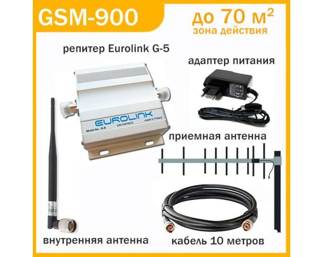 Репитер Eurolink G-5 (комплект), усилители сигнала сотовой (мобильной) связи, ретрансляторы, репитеры, усиление, gsm, 3g, антенны, купить, Украина