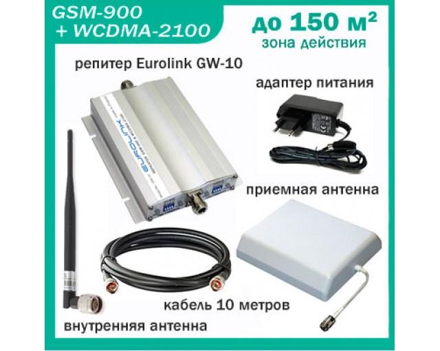 Репитер Eurolink GW-10 (комплект), усилители сигнала сотовой (мобильной) связи, ретрансляторы, репитеры, усиление, gsm, 3g, антенны, купить, Украина
