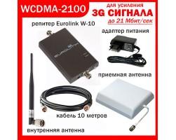 Ретранслятор Eurolink W-10 (комплект), усилители сигнала сотовой (мобильной) связи, ретрансляторы, репитеры, усиление, gsm, 3g, антенны, купить, Украина