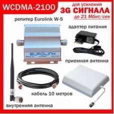 Ретранслятор Eurolink W-5 (комплект)