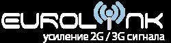 Eurolink - усиление мобильной связи, gsm усилитель, усилитель мобильной связи, gsm репитер, усилитель gsm, репитер, репитеры, репитера, ретранслятор, усилитель сигнала сотовой связи, усилители сигнала сотовой связи, усилитель мобильной связи, усилители мобильной связи, купить усилитель, усилитель gsm-сигнала, репитер gsm, gsm репитер, усилители gsm сигнала, репитеры gsm, gsm репитеры, gsm repiter, усилитель сигнала, усилители сигнала